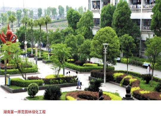 园林绿化工程.jpg